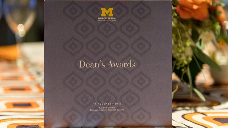 2017 Dean's Awards