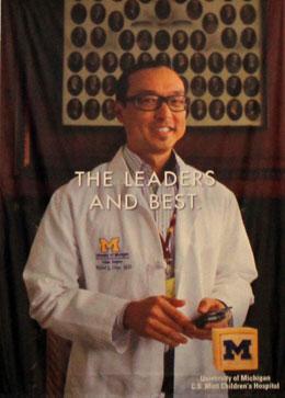 Dr. Richard Ohye