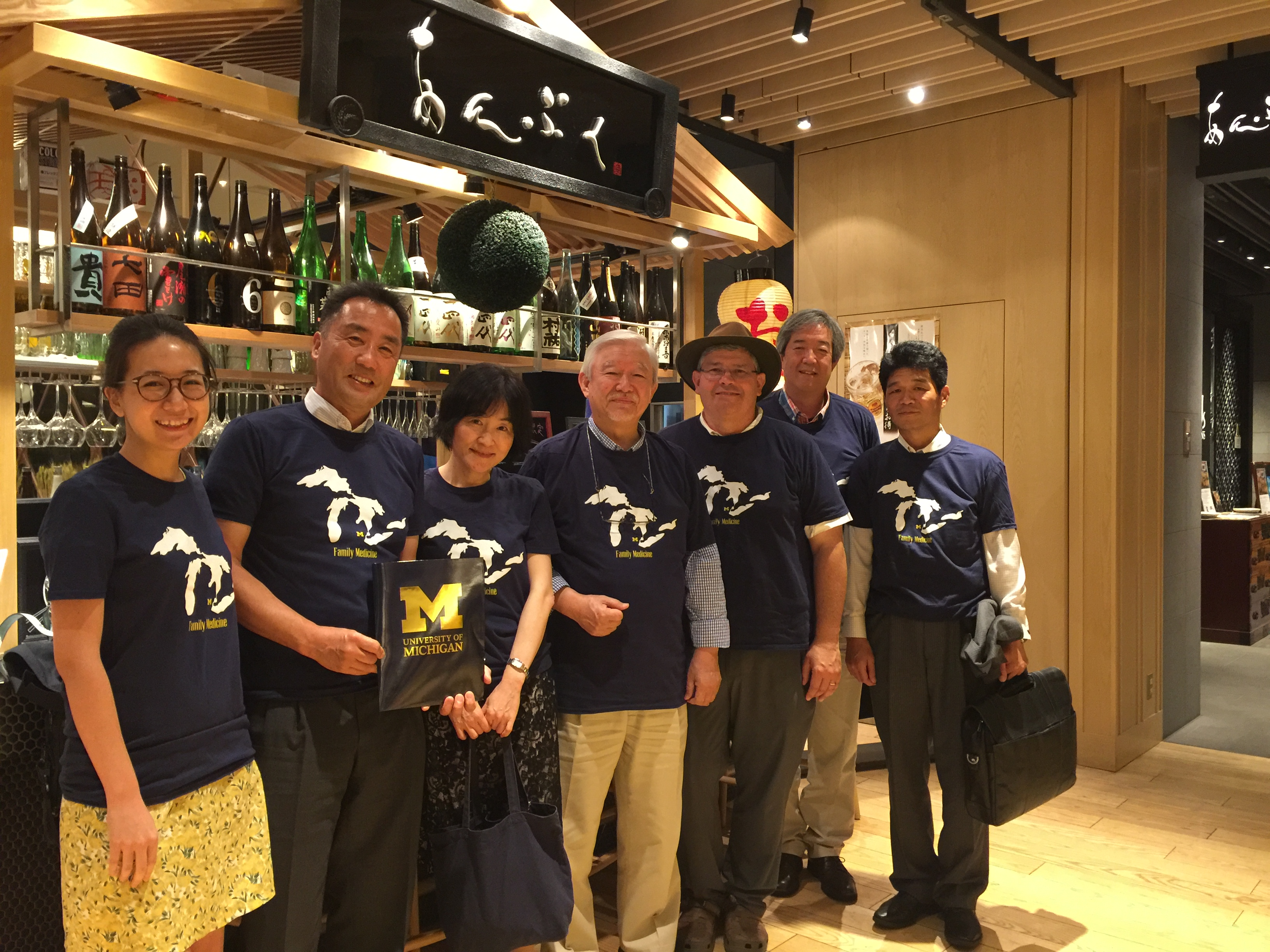 image of Dr. Michael Fetters and members of the Noguchi Medical Research Institute in Japan