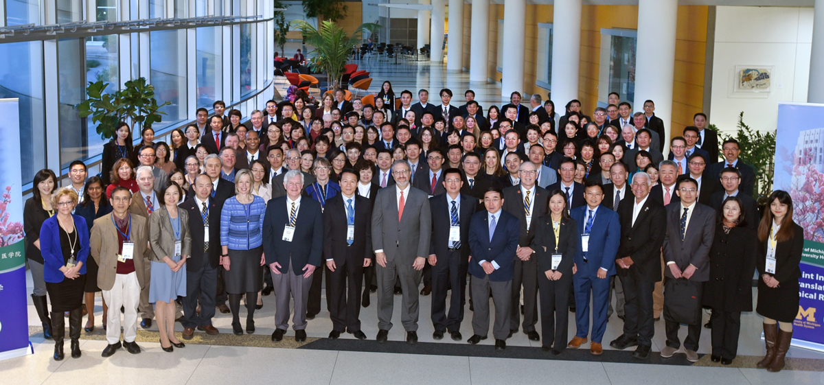 Joint Institute Group Picture 2018