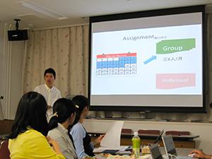 SFM Resident Project Presentation