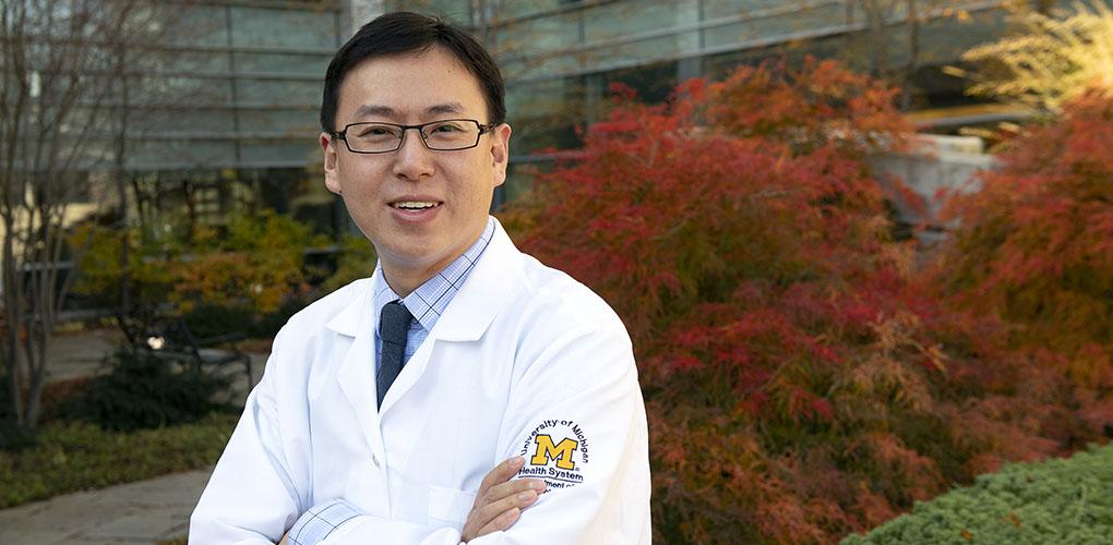 Guan Xu, Ph.D.