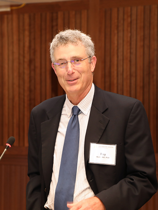 Roy Beck, MD, PhD