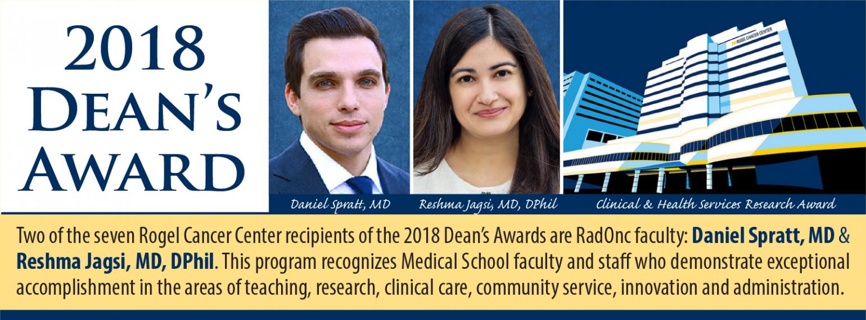 Dean's Award 2018
