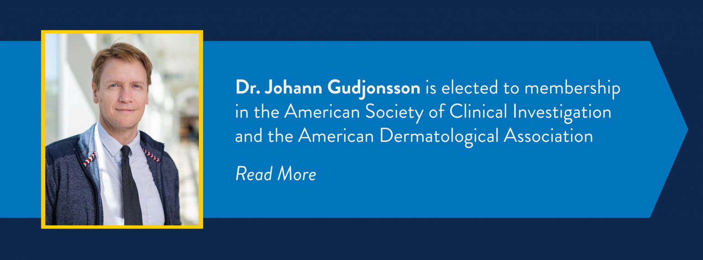 Dr. Gudjonsson Elected to Membership in ASCI & ADA