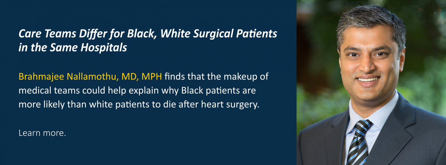 Care Teams Differ for Black, White Surgical Patients in the Same Hospitals