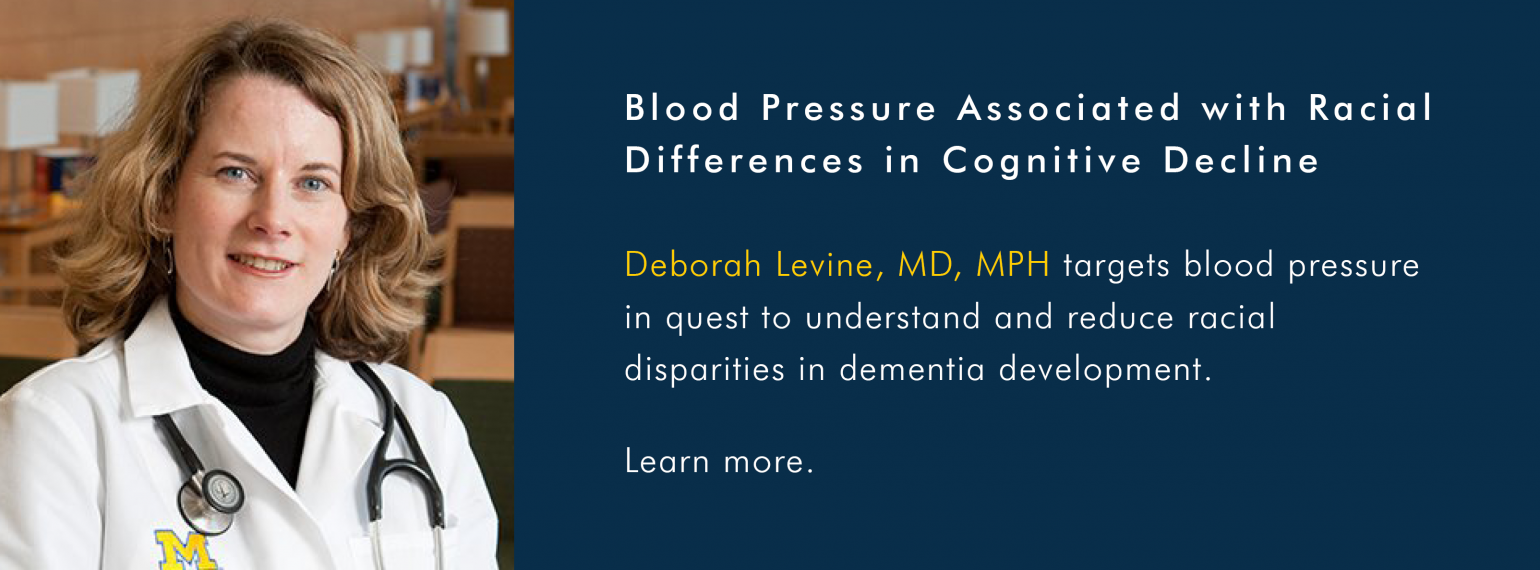 Blood Pressure Associated with Racial Differences in Cognitive Decline