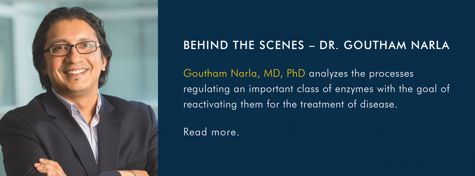 Behind the Scenes with Dr. Goutham Narla