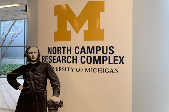 Moses Gunn Conference at North Campus Research Complex
