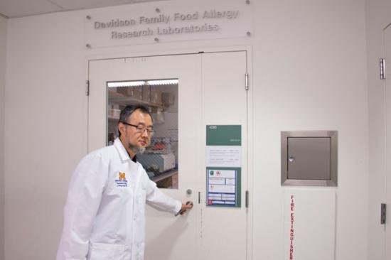 Davidson Lab for food allergy