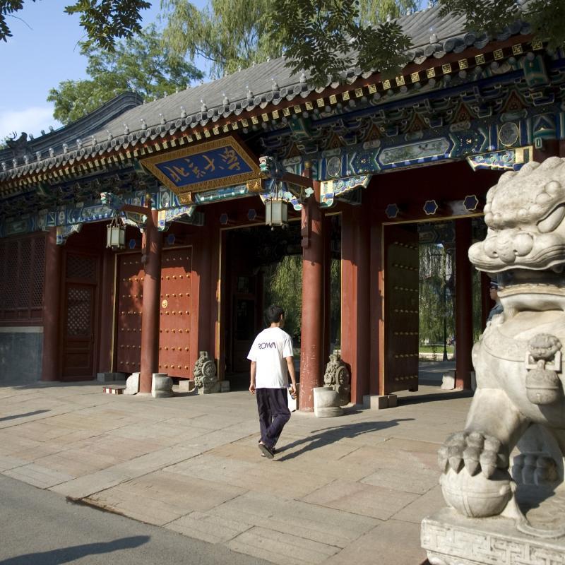 image of peking university building