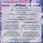 2019 Symposium Flyer
